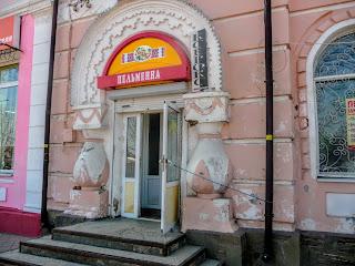 Новомосковск. Площадь Победы, 8