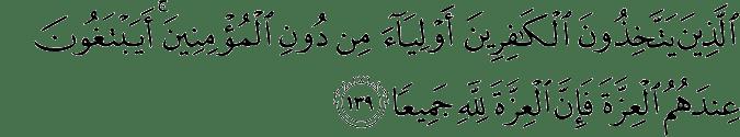 Surat An-Nisa Ayat 139