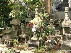 長尾定景一族の墓