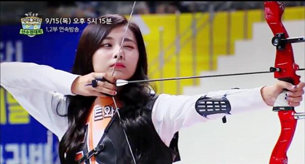 Who is The Trending Korean Girl?  Chou Tzuyu Wiki, Bio, Age & More