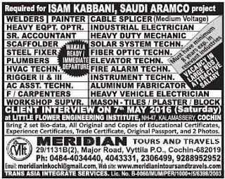 Isam Kabbani Saudi Arabia jobs