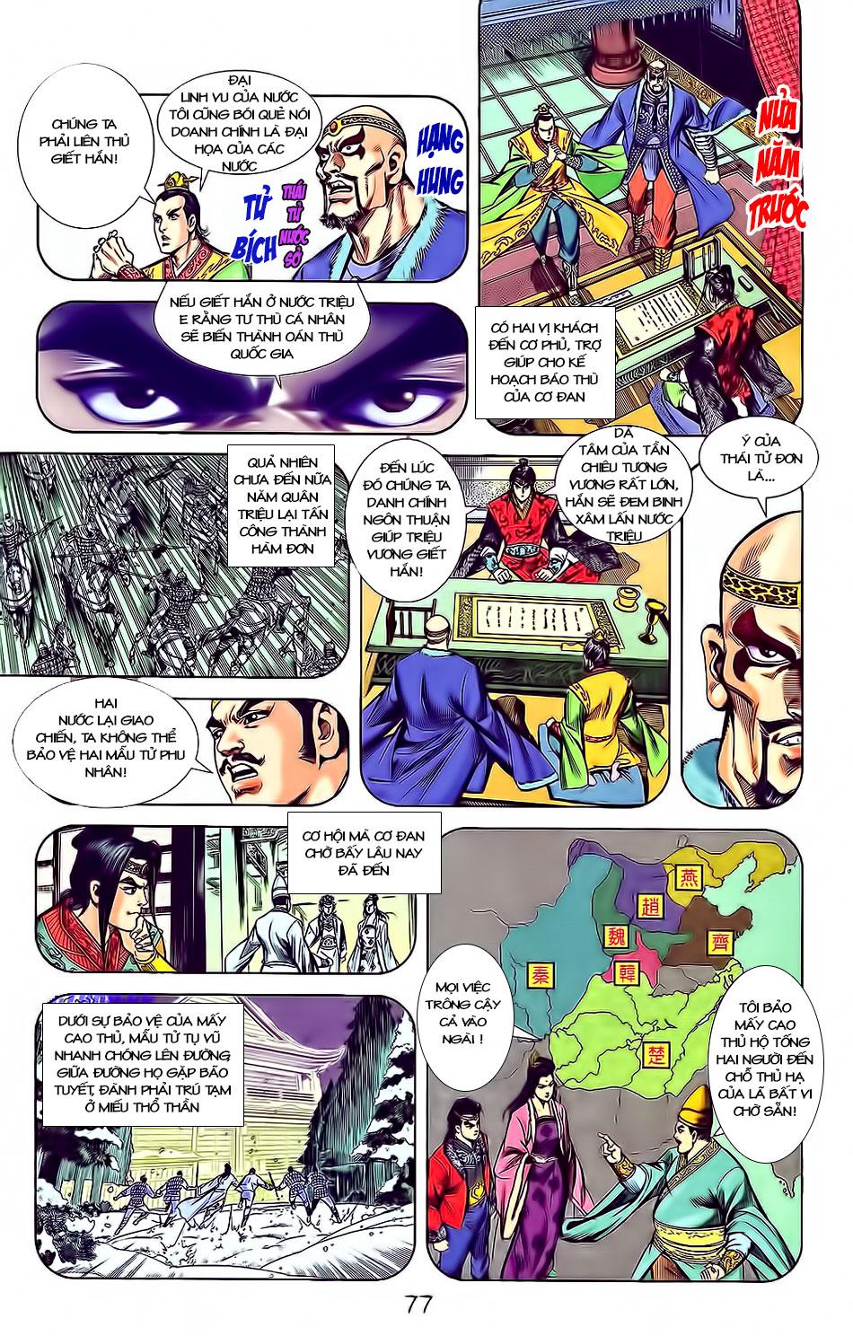 Tần Vương Doanh Chính chapter 3 trang 4