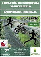 http://calendariocarrerascavillanueva.blogspot.com.es/2016/05/i-duatlon-de-marchamalo.html