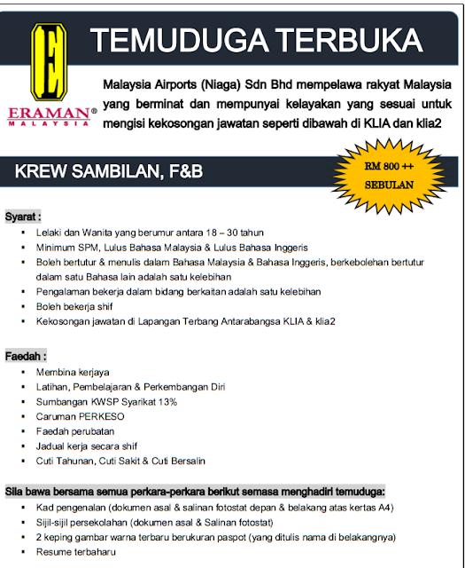 Temuduga Terbuka Jawatan ''Part Time'' di Malaysia Airports Niaga, KLIA & KLIA 2