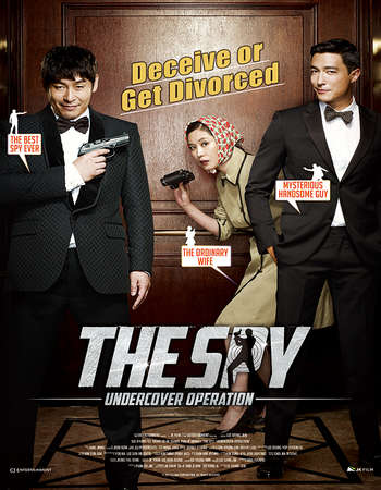 The Spy Undercover Operation 2013 Hindi Dual Audio 190MB Web-DL HEVC Mobile ESubs