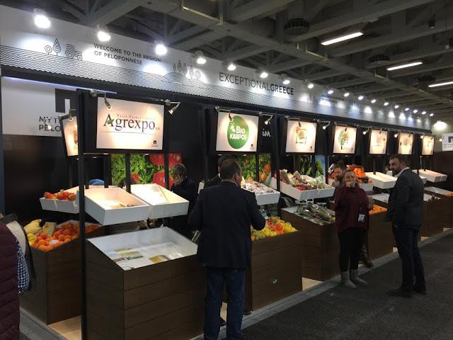 Πελοποννησιακά φρούτα στην εμπορική έκθεση Fruit Logistica 2018 στο Βερολίνο