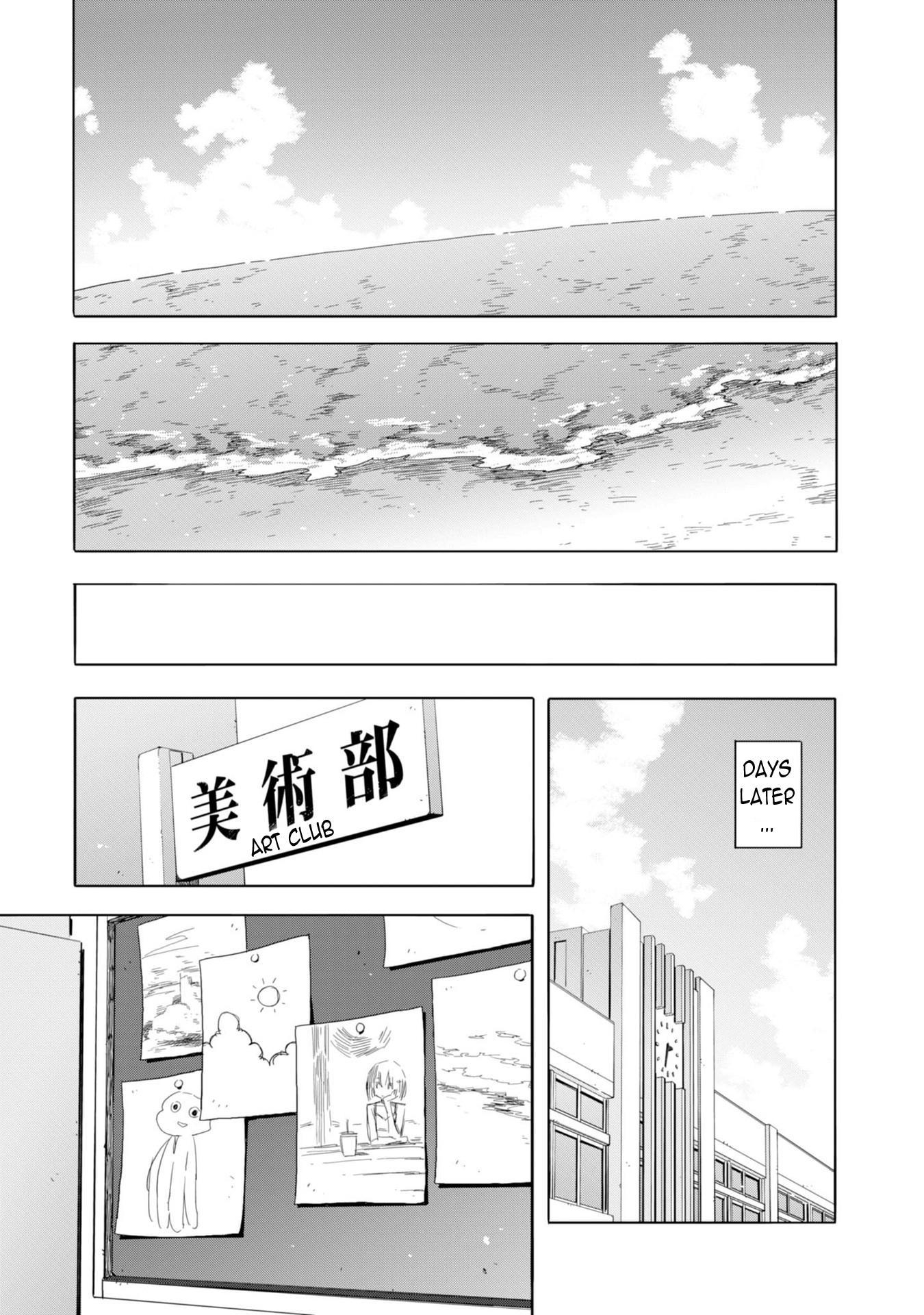 Kono Bijutsubu ni wa Mondai ga Aru! - Chapter 51