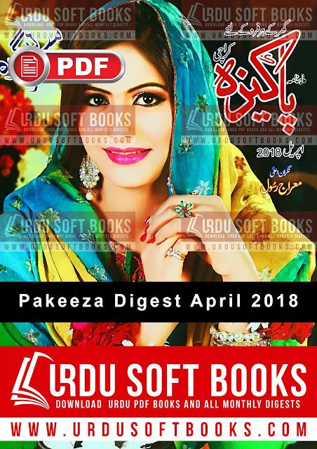 Pakeeza Digest April 2018 PDF