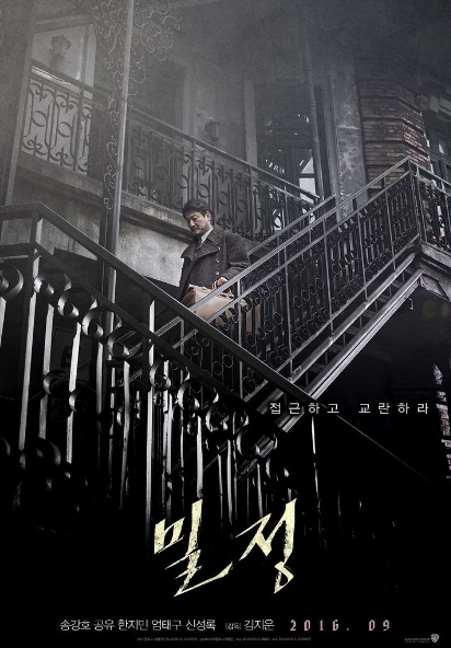 Sinopsis Film Korea Terbaru : The Age of Shadows (2016)