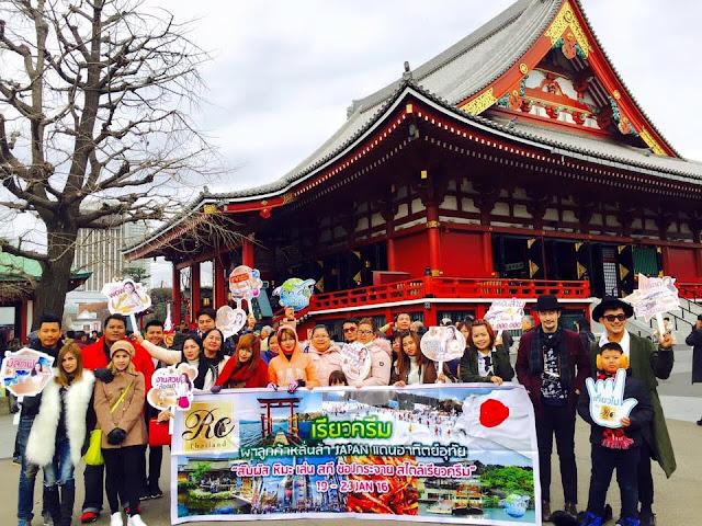 เรียวครีม เที่ยวญี่ปุ่น