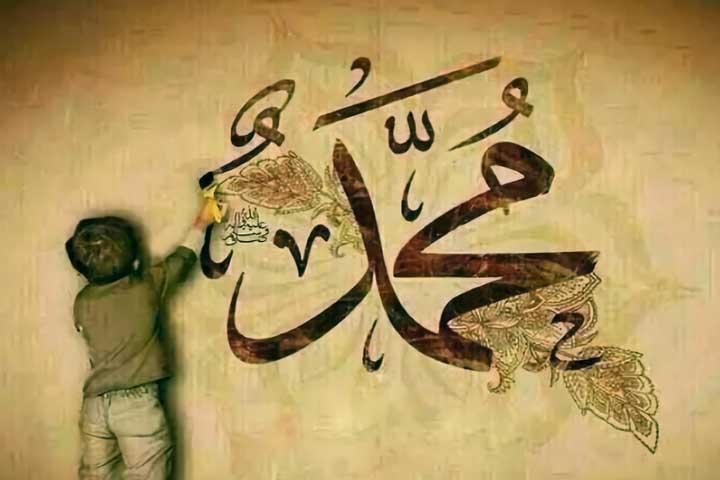 Anak Kecil yang Cinta Baginda Nabi Muhammad S.A.W.