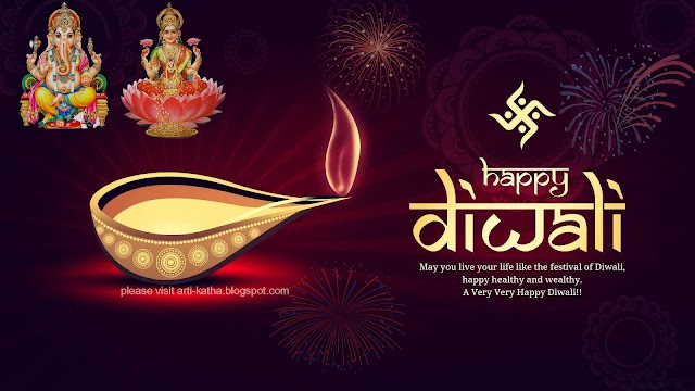 Diwali Wishes Wallpaper and Quotes