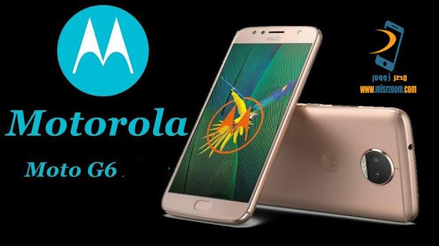 سعر ومواصفات هاتف Motorola Moto G6 بالصور