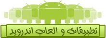 https://play.google.com/store/apps/details?id=qfqf.popular.russian.ringtones.wallpapers