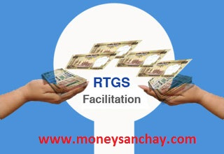Know to RTGS