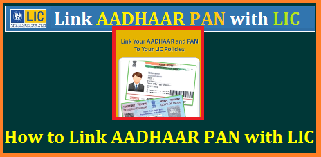 How to Link-Seeding AADHAAR UID PAN with LIC Policies Online WebApp @licindia.in