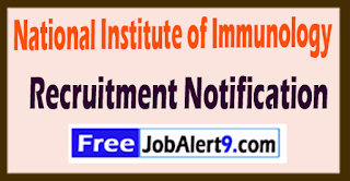 NII (Institute of Immunology Recruitment Notification 2017 Last Date 15-06-2017