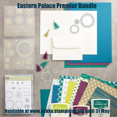 Buy the Eastern Palace Suite from Stampin' Up! UK here