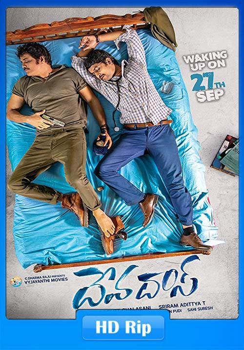 Devadas 2019 720p HDRip Tamil Telugu ESubs x264   480p 300MB   100MB HEVC Poster