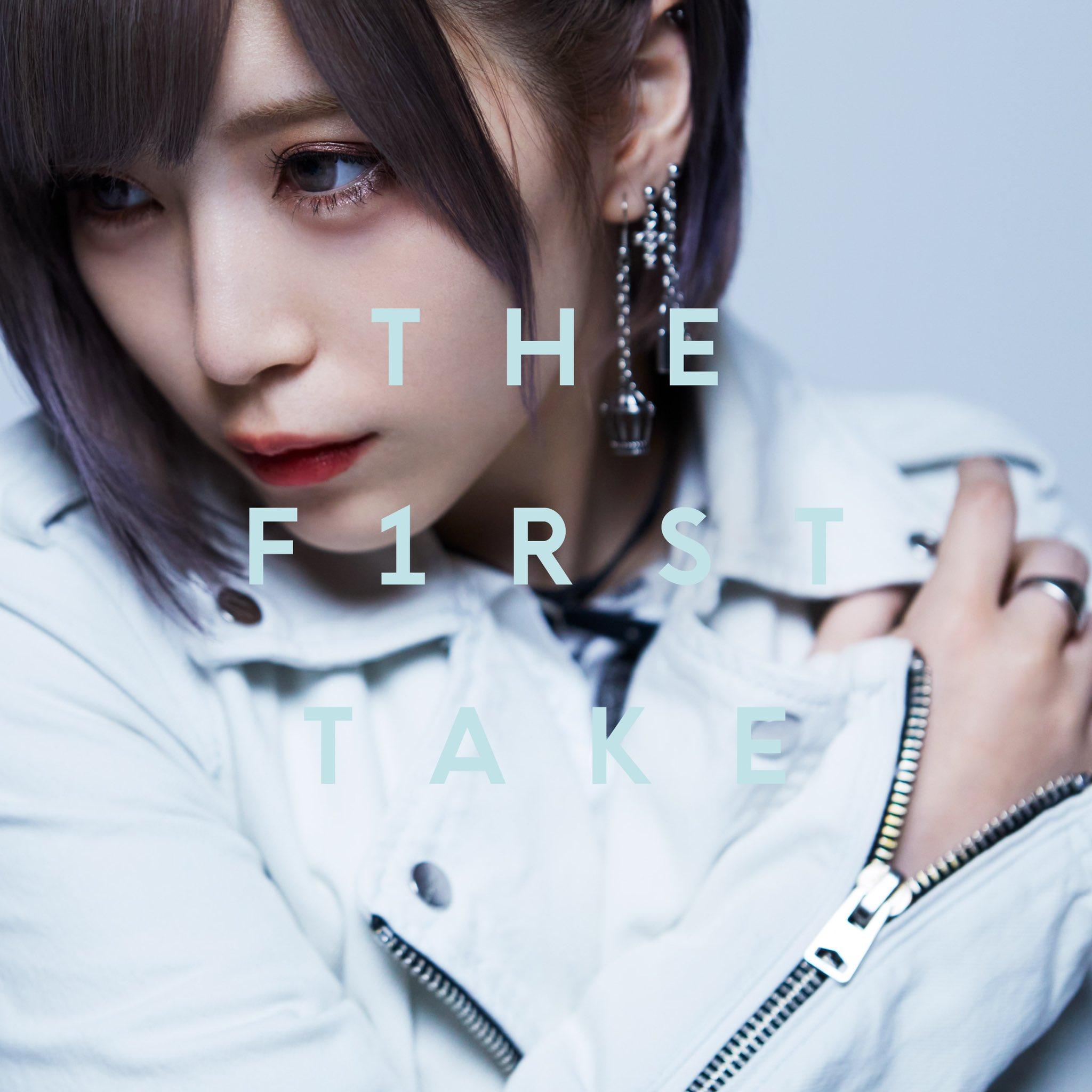 ReoNa - Niji no Kanata ni [THE FIRST TAKE] [2020.12.25+MP3+RAR]