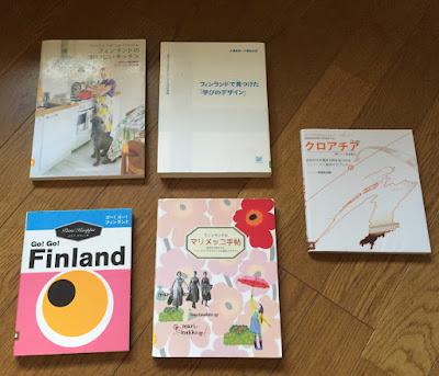 2016-06-10 | 今週借りた本