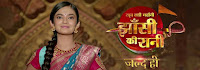 Colors TV serial Jhansi Ki Rani Serial wiki timings, Barc or TRP rating this week, The Star Cast of reality show Jhansi Ki Rani
