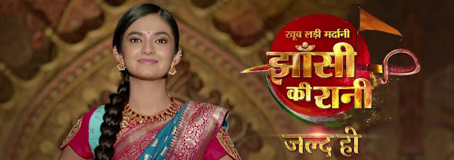Colors TV Khoob Ladi Mardani — Jhansi Ki Rani wiki, Full Star Cast and crew, Promos, story, Timings, BARC/TRP Rating, actress Character Name, Photo, wallpaper. Khoob Ladi Mardani — Jhansi Ki Rani on Colors TV wiki Plot, Cast,Promo, Title Song, Timing, Start Date, Timings & Promo Details