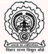 Bihar State Power Holding Company Limited, BSPHCL, BIhar, Assistant Engineer, Account Officer, Graduation, freejobalert, Sarkari Naukri, Latest Jobs, bsphcl logo