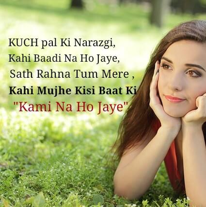 Hindi status on yaari