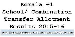 Kerala Plus One School / Combination transfer allotment result 2015 - www.hscap.kerala.gov.in