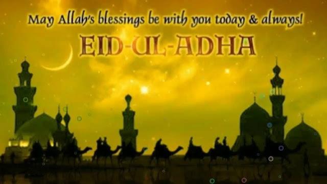 bakra-eid-mubarak-wallpaper