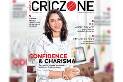 First Women's Cricket Magazine 'Criczone' Released in India