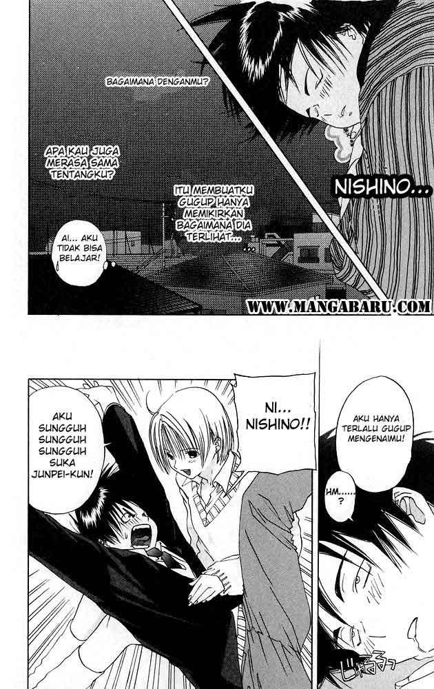 Ichigo 100% Chapter 04-4
