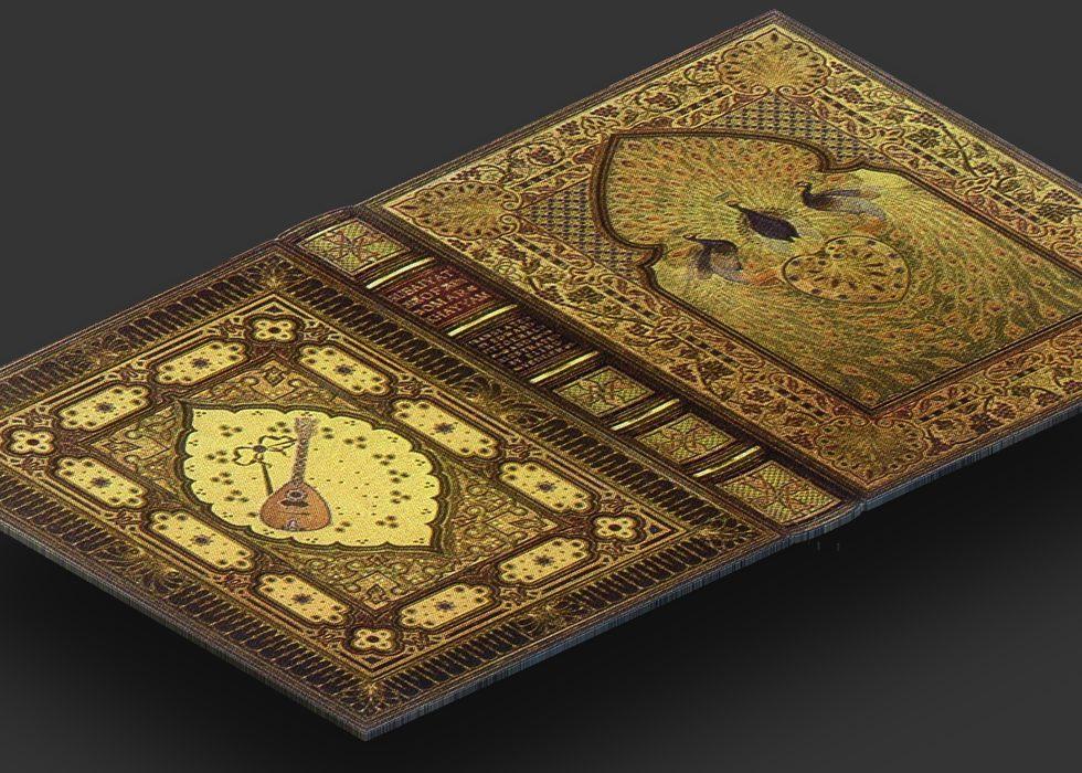 Resultado de imagen para El libro más lujoso del mundo se hundió con el Titanic  Era una copia del «Rubayat», una recopilación de poemas del siglo XI del poeta persa Omar Jayam.
