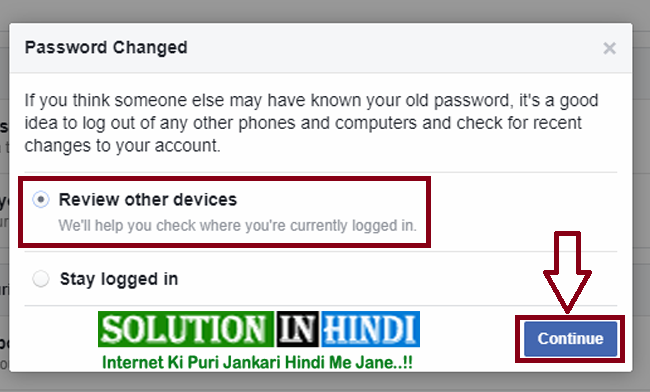 how to change your facebook password in hindi
