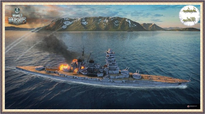 World Warships Combat apk