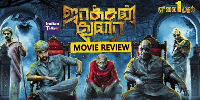 Hit-or-Flop-Jackson-Durai-Movie-Review-Public-Review-Talk