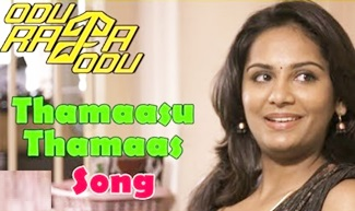 Thamaasu Thamaasu Song | Odu Raja Odu Scenes | Lakshmi Priyaa gets angry at Guru Somasundaram