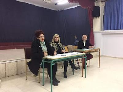 Ηγουμενίτσα: «Η ενίσχυση της αυτοεκτίμησης στα παιδιά: Ο ρόλος του σχολείου και της οικογένειας»