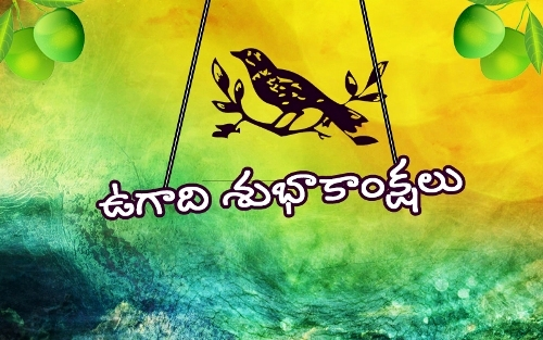 Happy Ugadi Festival 2016 Greeting Cards Ecards in Telugu Kannada Messages in English Hindi