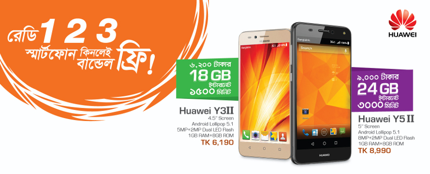 Huawei Y5 II Mobile Phone Price And Full Specifications in