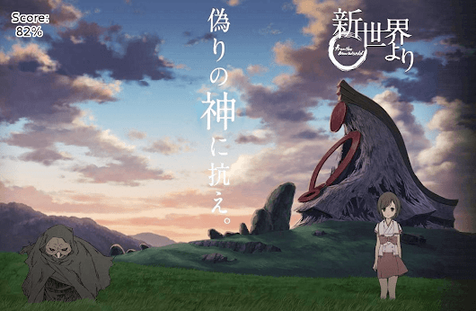 From the New World | Anime Review