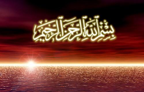 Kumpulan Kata-kata Islam Menyentuh Hati