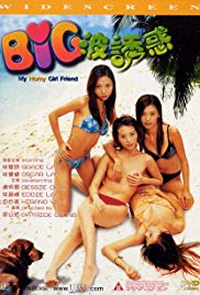 Watch My Horny Girl Friend Online Free 2003 Putlocker