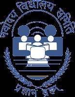 Navodaya Vidyalaya Samiti, Regional Office