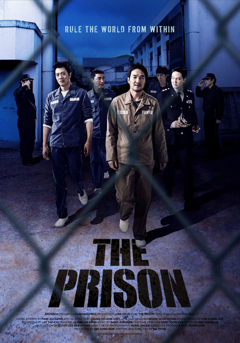 The Prison (2017) อหังการ์คุกเจ้าพ่อ