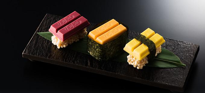 【期間限定】Kit Kat銀座專門店 推出壽司朱古力特別版