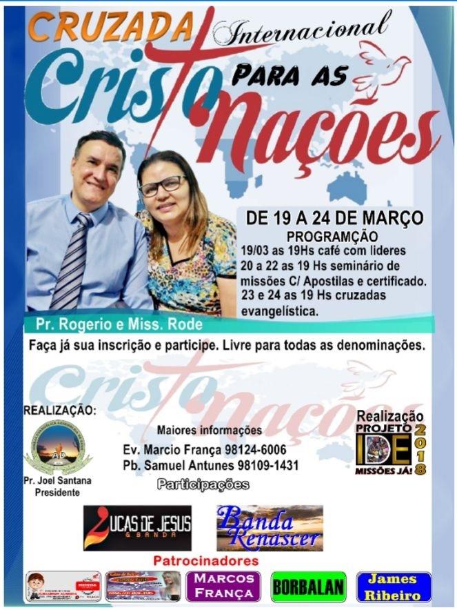 Silvio Muniz  Março 2018 31dd1aa1b49d8