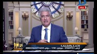 برنامج العاشره مساء حلقة الاربعاء 29-3-2017 مع وائل الابراشى