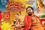 Om Namo Venkatesaya Walls-thumbnail-cover